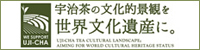 Cultural scenery of Uji-cha tea in world's cultural heritage.