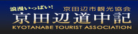 KYOTANABE CITY Tourism Association