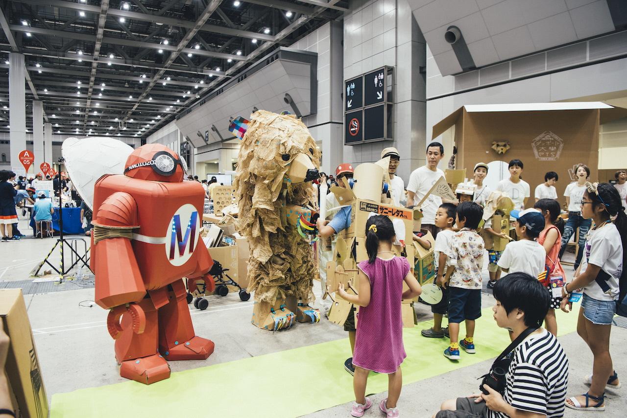 Maker Faire Kyoto 2019