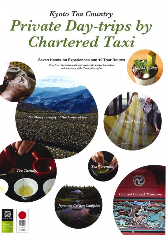 Private Day-trips by Chartered Taxi