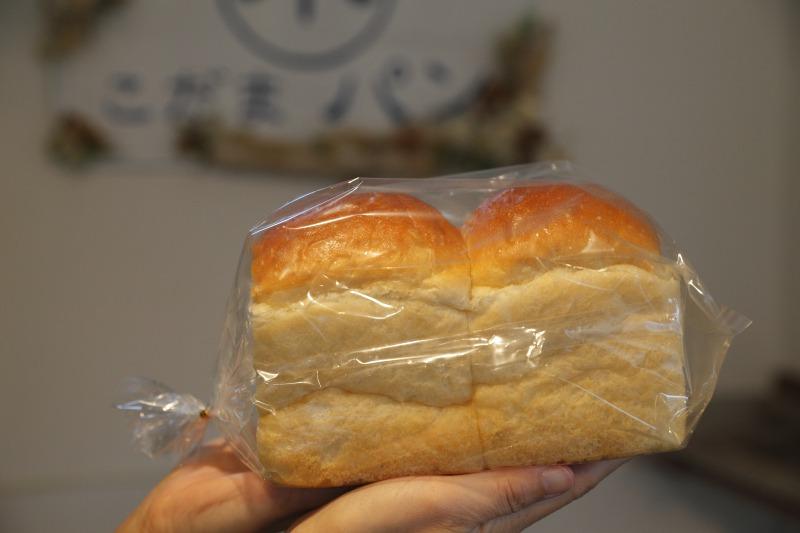 ほんのり甘いふわふわ食パン