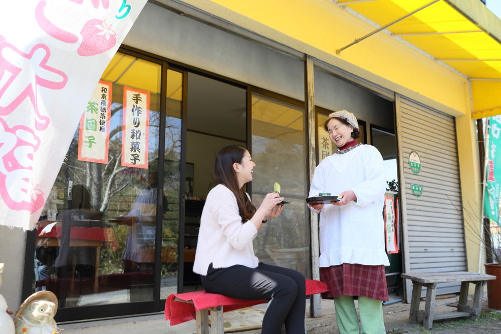 和菓子屋さんで甘いもの