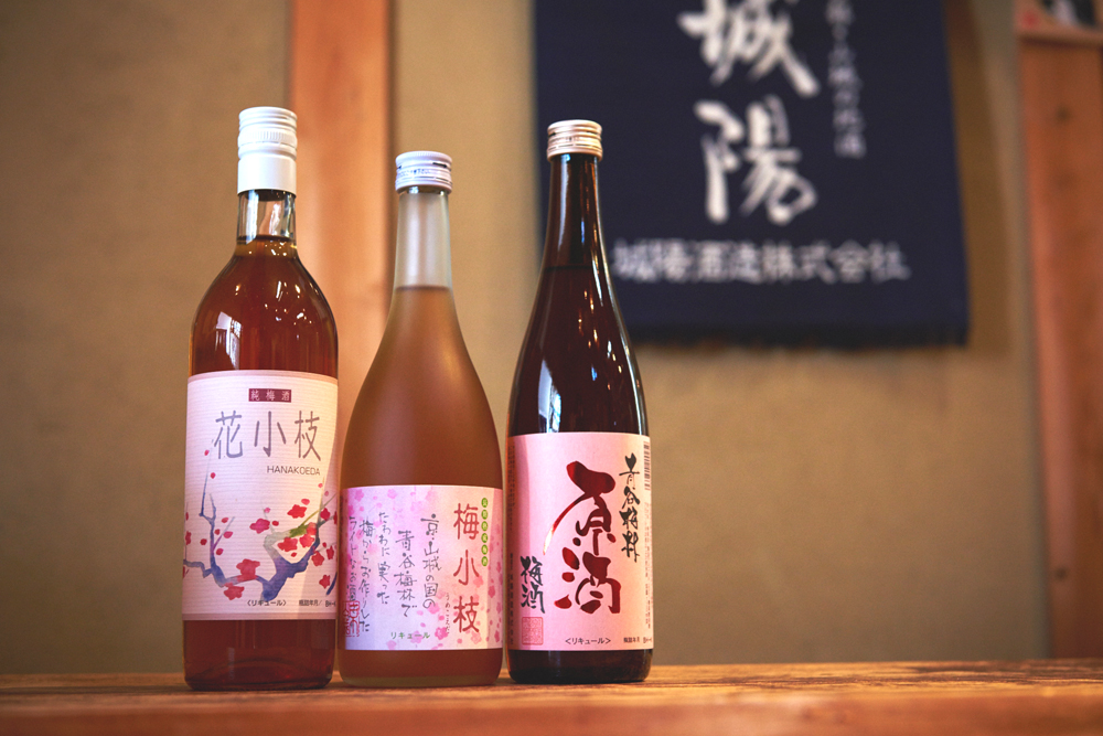 「城陽酒造」の梅酒