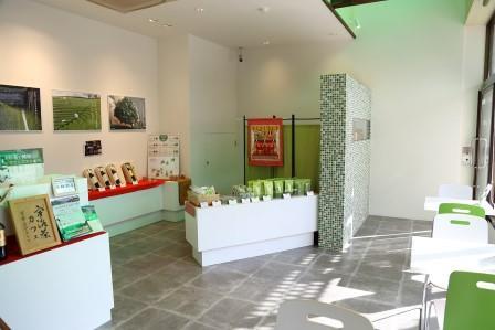 JA京都やましろ農産物直売所「宇治茶の郷」