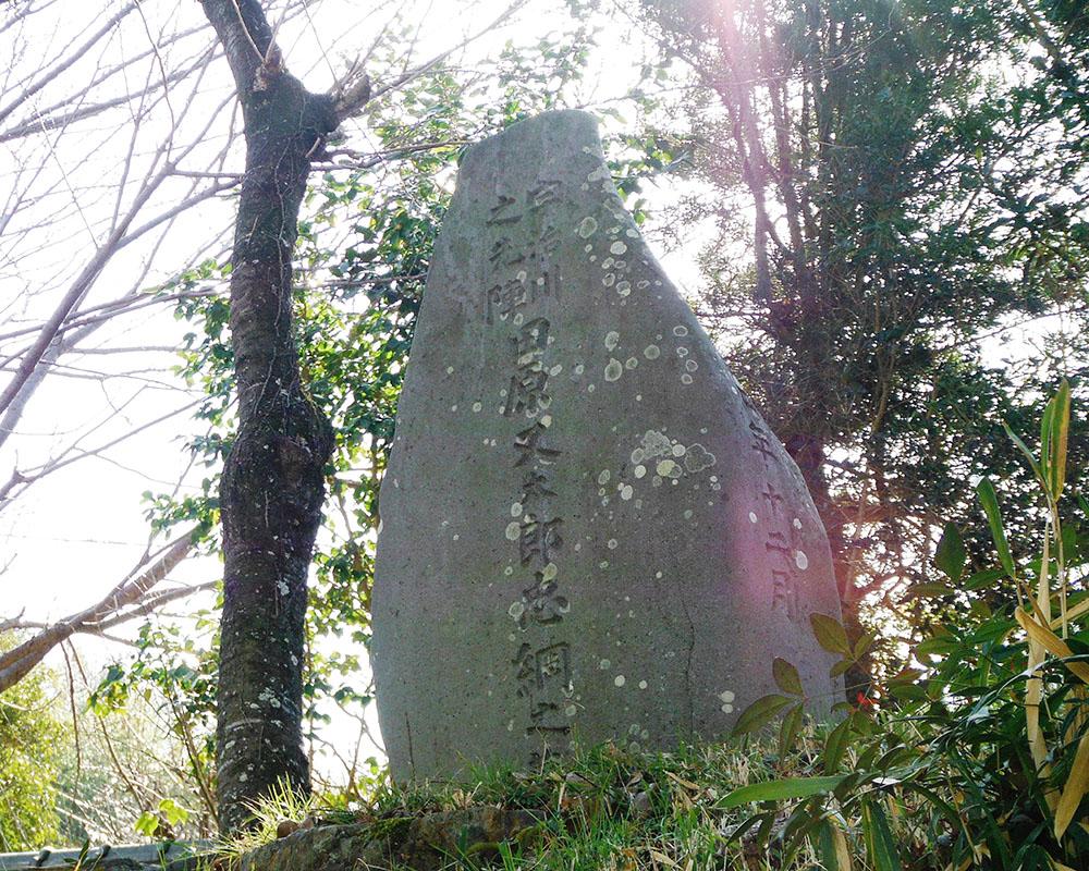 田原又太郎忠綱の墓