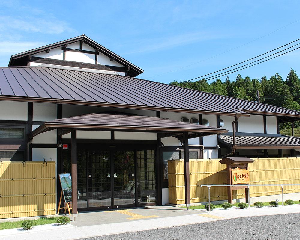京都和束荘(和束山の家)