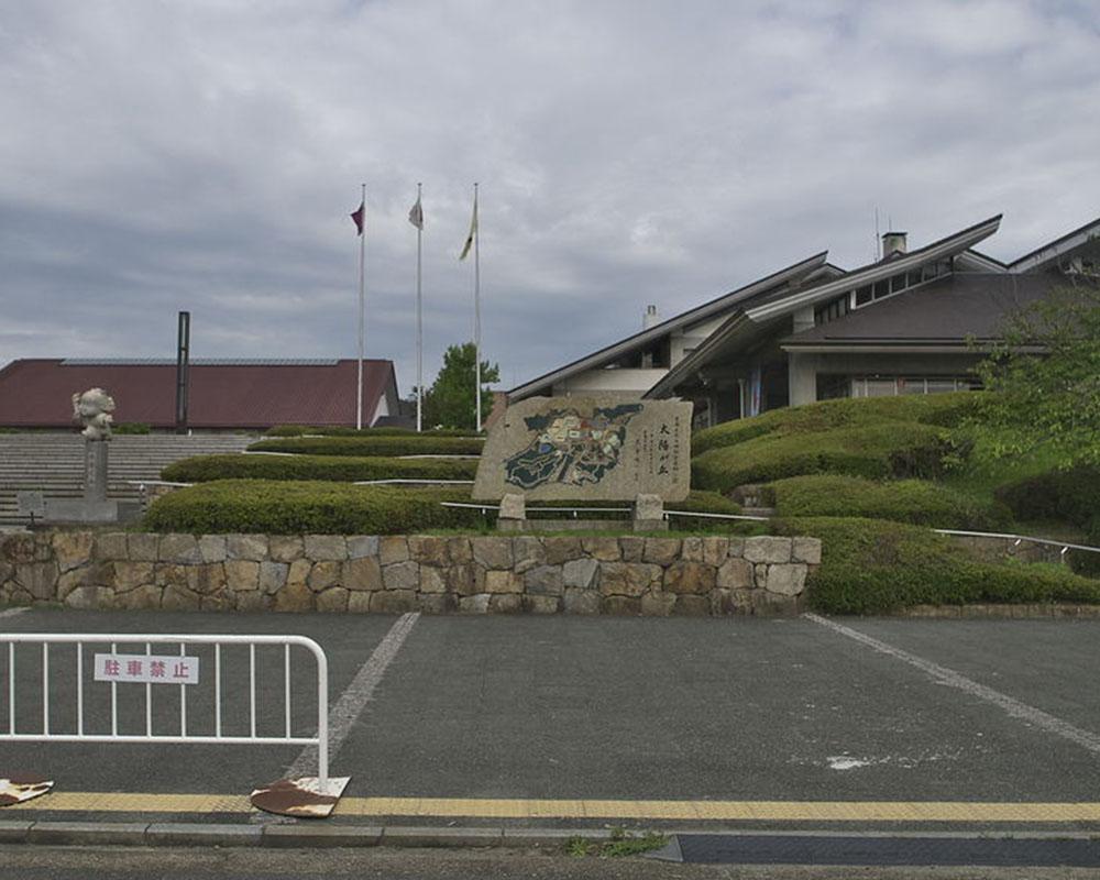 京都府立山城総合運動公園「太陽が丘」