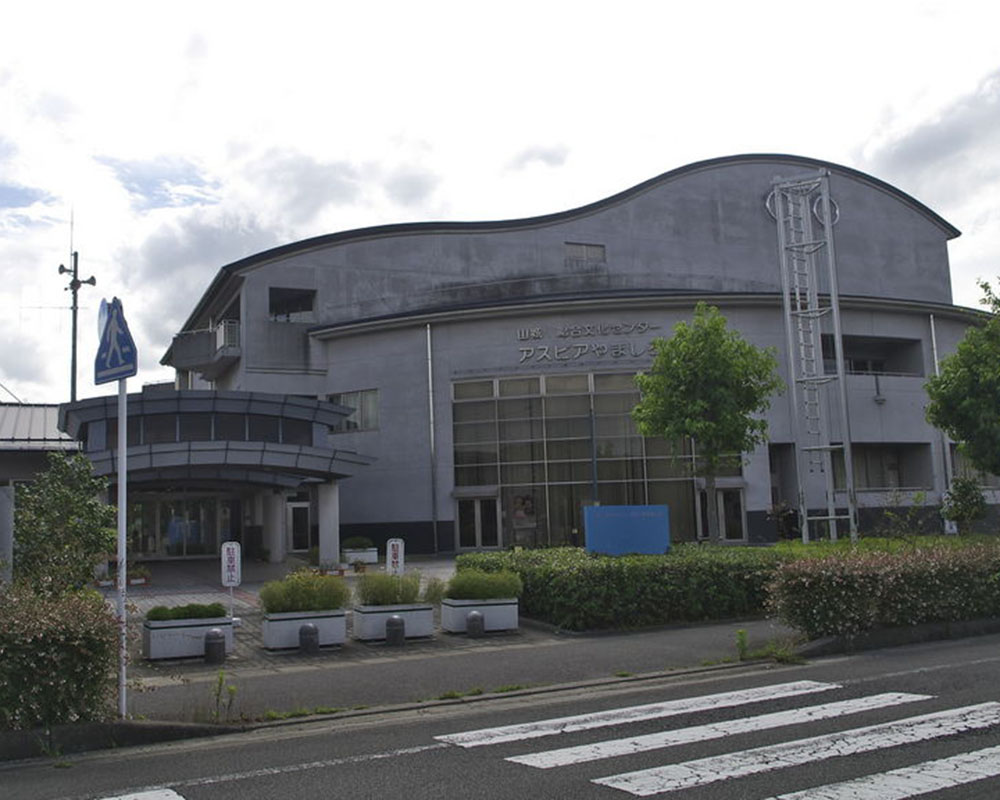 山城総合文化センター(アスピアやましろ)