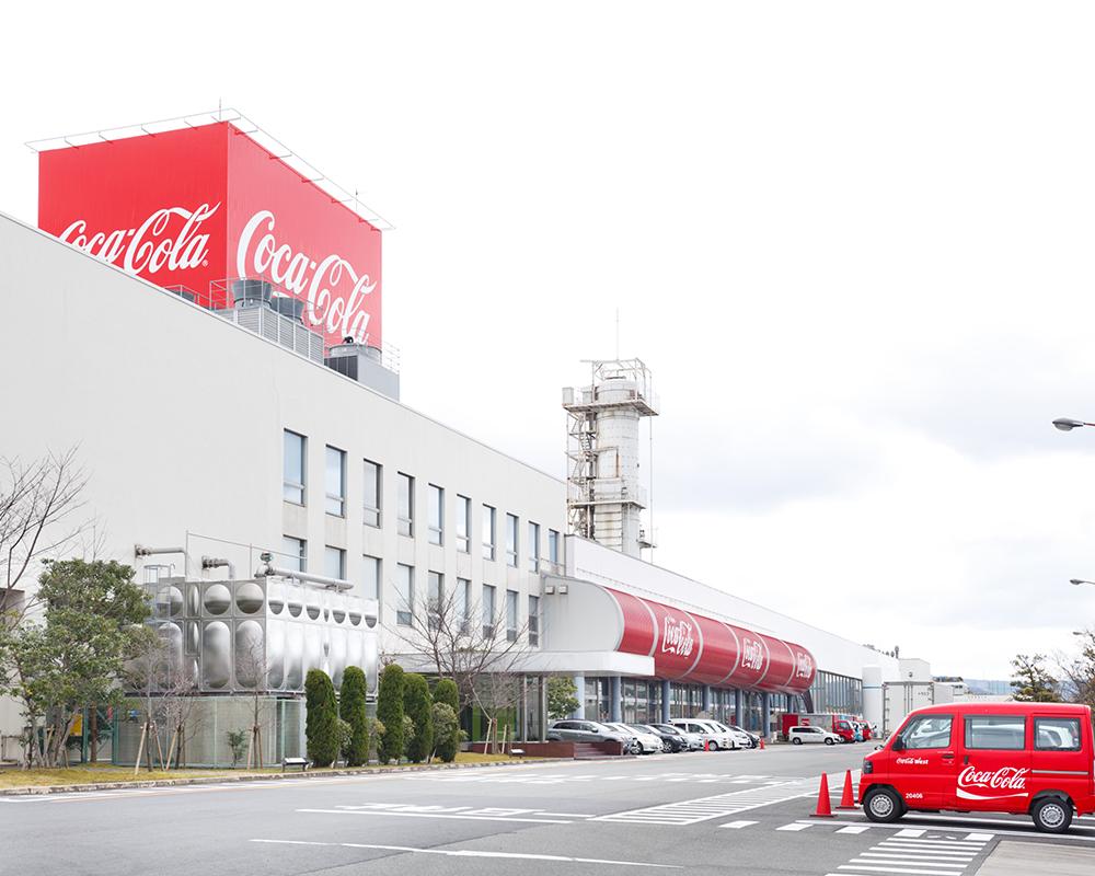 コカ・コーラウエスト京都工場