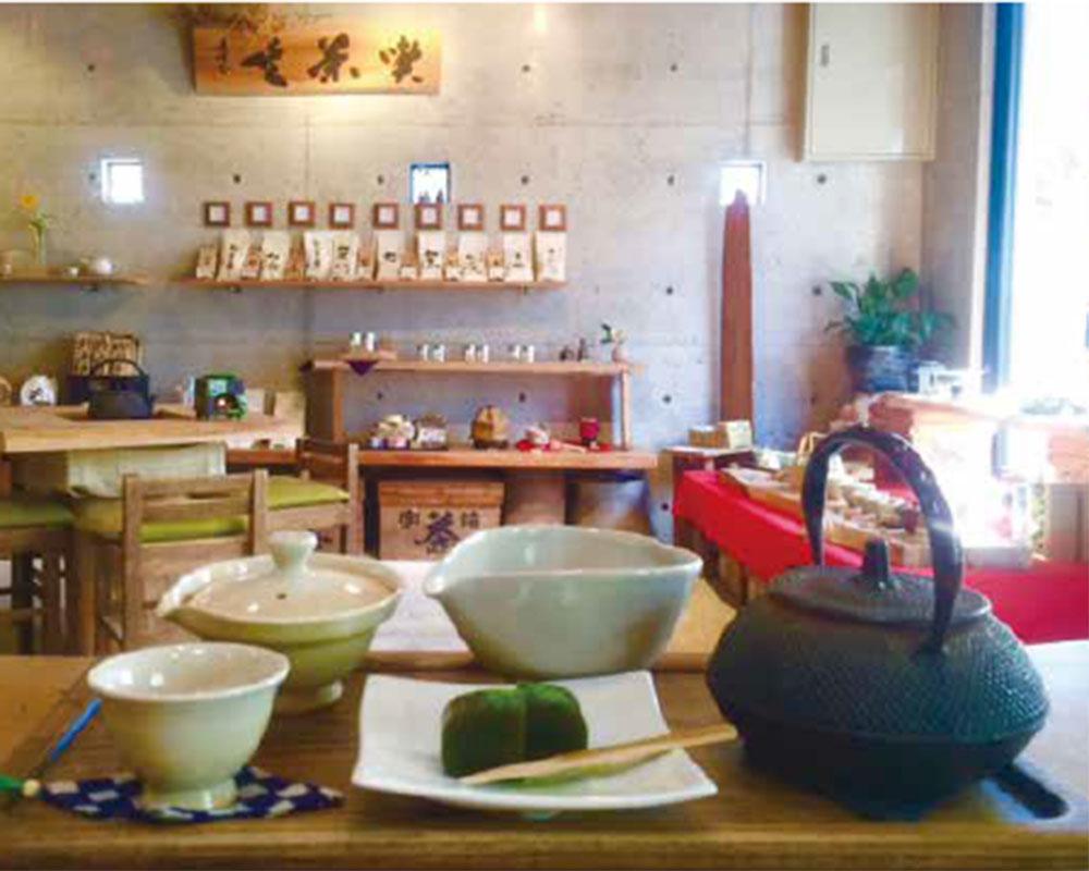 茶舗 赤門茶屋