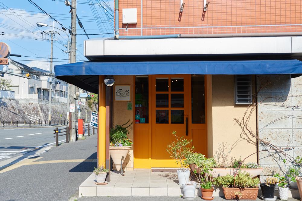 Cafe et dessert Gorille(ゴリール)