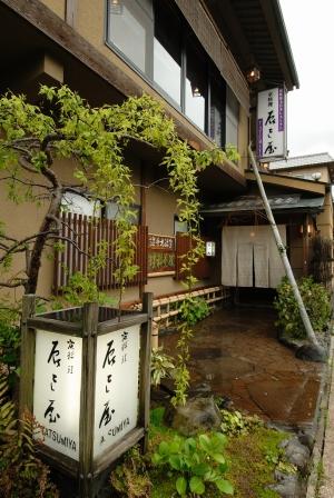 京料理 抹茶料理 辰巳屋