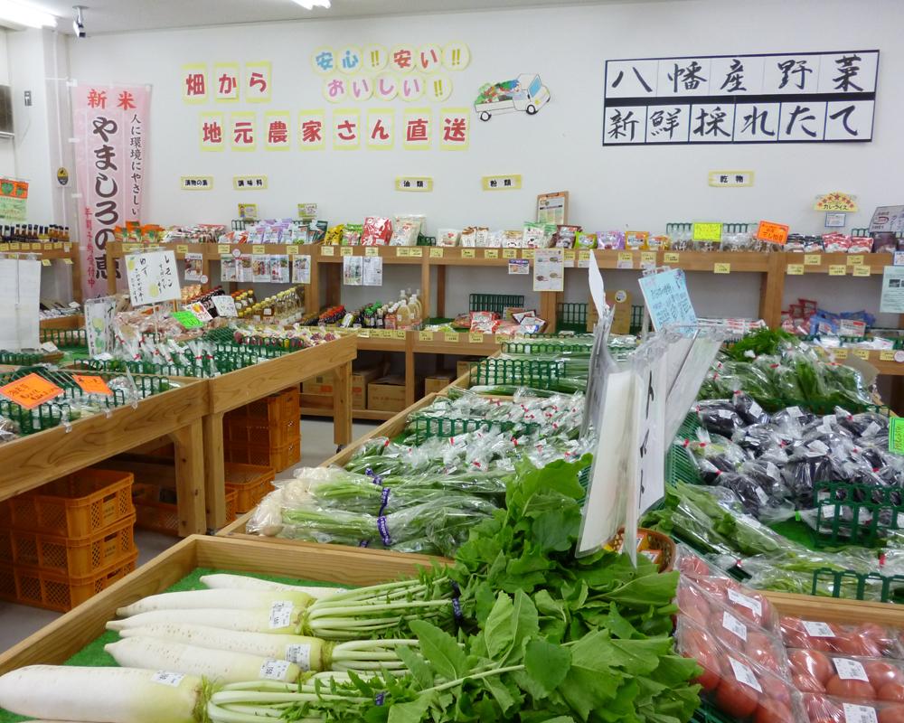 四季彩館 農産物直売所