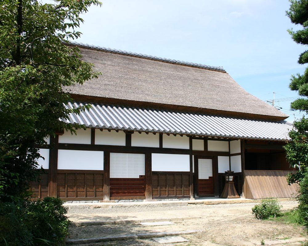 澤井家住宅