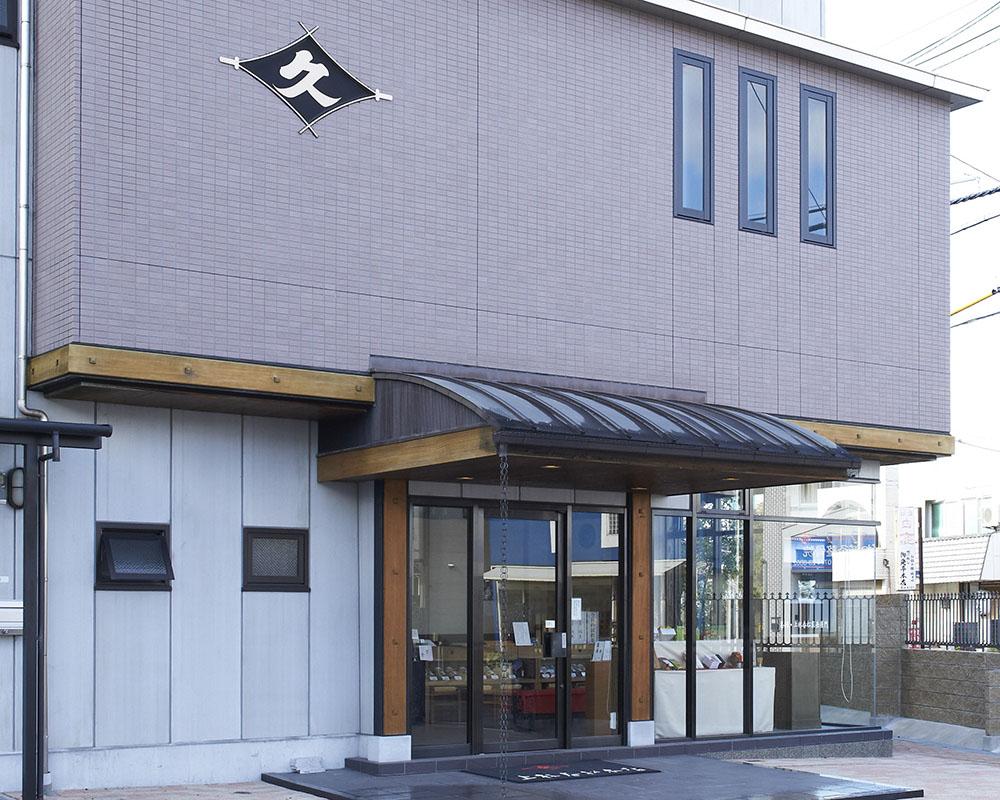 上林春松本店 抹茶工場