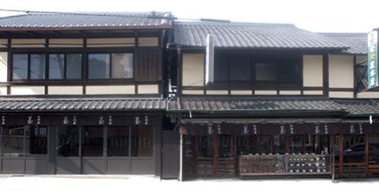 松阪屋嘉八本店