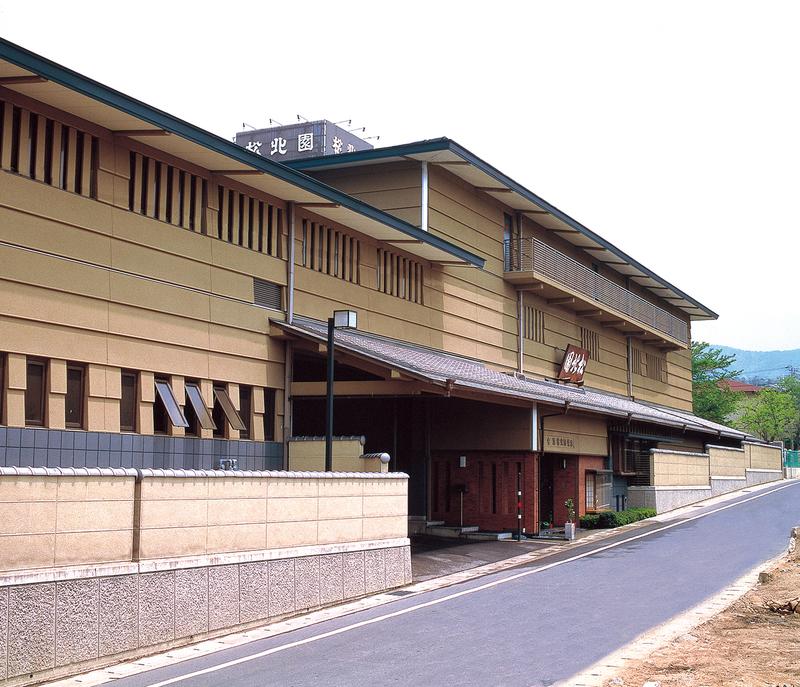 株式会社 松北園茶店