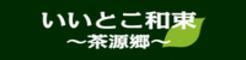http://wazukanko.com/