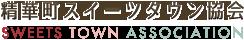 http://sweets_seika.kyoto-fsci.or.jp/