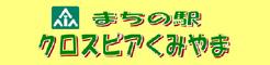 http://www.crosspeer.jp/