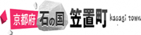 http://kasagi-rock.kyoto/
